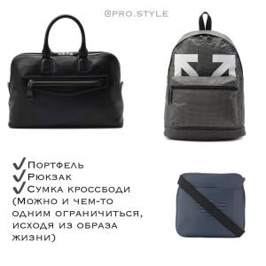 pro.style-20210223_173120-152846682_277593170453624_3490492046154488839_n.