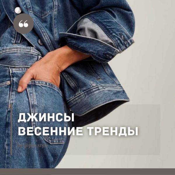 pro.style-20210309_182743-158183127_938903186855734_6312737563232621219_n.