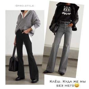 pro.style-20210309_182743-158551231_4114136775287928_4605009646328168635_n.