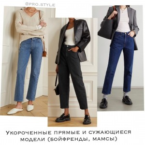 pro.style-20210309_182743-159276600_693602491432984_5519796075096412133_n.
