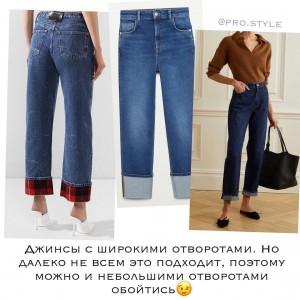pro.style-20210309_182743-158443244_737907380244984_8857291242541259960_n.