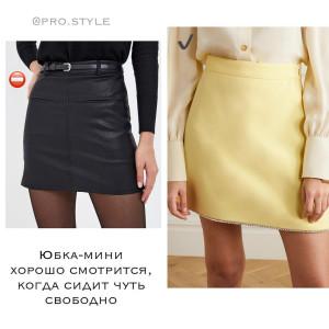 pro.style-20210313_184048-159882039_2776147079301569_5311408489615233899_n.