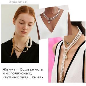 pro.style-20210328_194142-165300597_481336649689909_2646454215598679543_n.