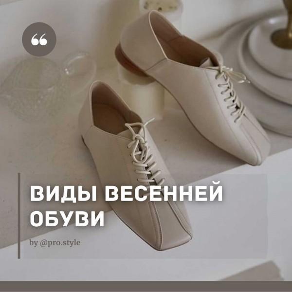 pro.style-20210409_193313-170519793_276667034142208_2109058141721825521_n.