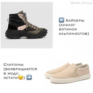 pro.style-20210409_193313-171195878_148001120571221_4561504893286802333_n.