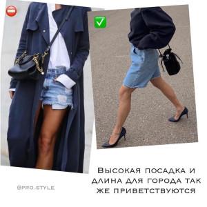pro.style-20210418_192703-174620903_463425871657121_374144189631873813_n.