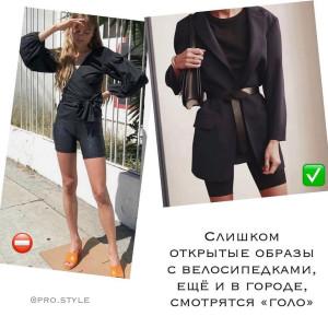 pro.style-20210418_192703-174301609_128785655896644_8094888464906377958_n.