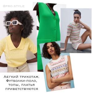 pro.style-20210504_185054-181505011_805778580320178_6109216677375443144_n.