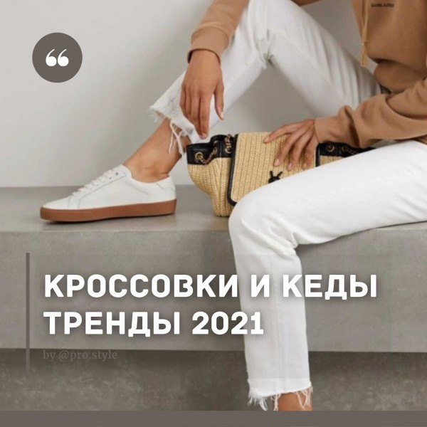 pro.style-20210507_184941-182845669_877092263022741_581976626979012928_n.