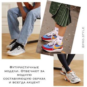pro.style-20210507_184941-182575645_474385693844497_8016758638982383137_n.