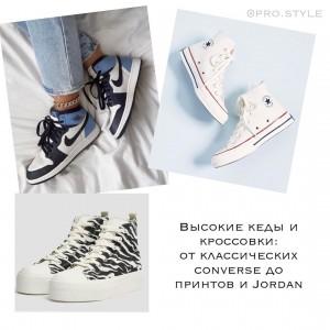 pro.style-20210507_184941-183360467_256869192846365_7404388594389250432_n.