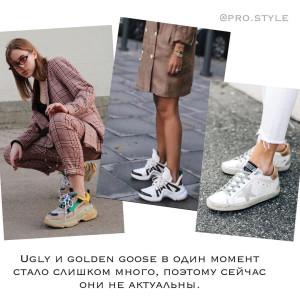 pro.style-20210507_184941-182803653_1245382625879412_2382180110223062347_n.
