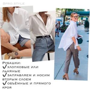 pro.style-20210514_200507-185316169_852478935346545_322002340895937471_n.