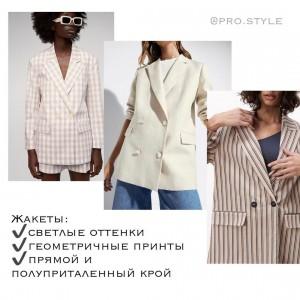 pro.style-20210514_200507-185368729_947973595966246_6909945227151516400_n.