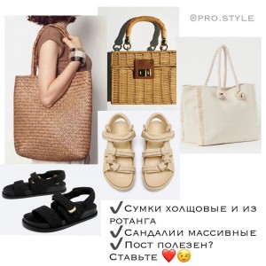 pro.style-20210514_200507-185211869_336302267927755_1562639097681440887_n.