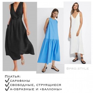 pro.style-20210514_200507-186728262_1883648355131489_1392891393666813670_n.