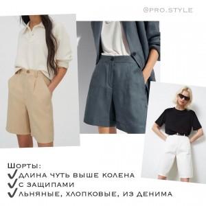 pro.style-20210514_200507-185496988_215942526729206_7055086104534122109_n.