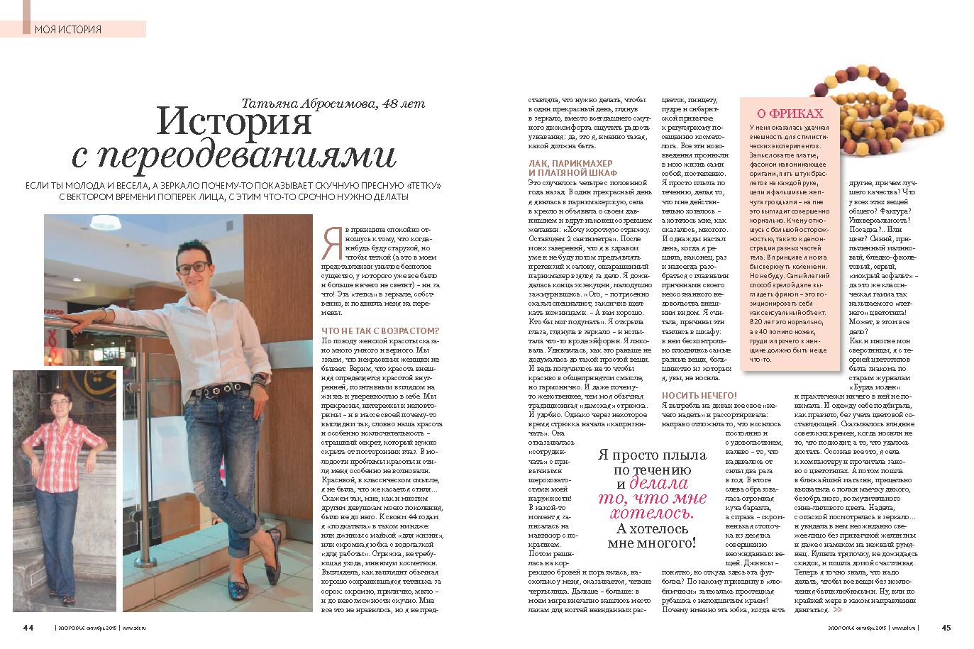moya_istoria_Page_1