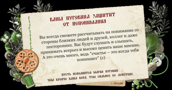 pugoviza18