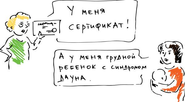 Konsultanty_vs_my1