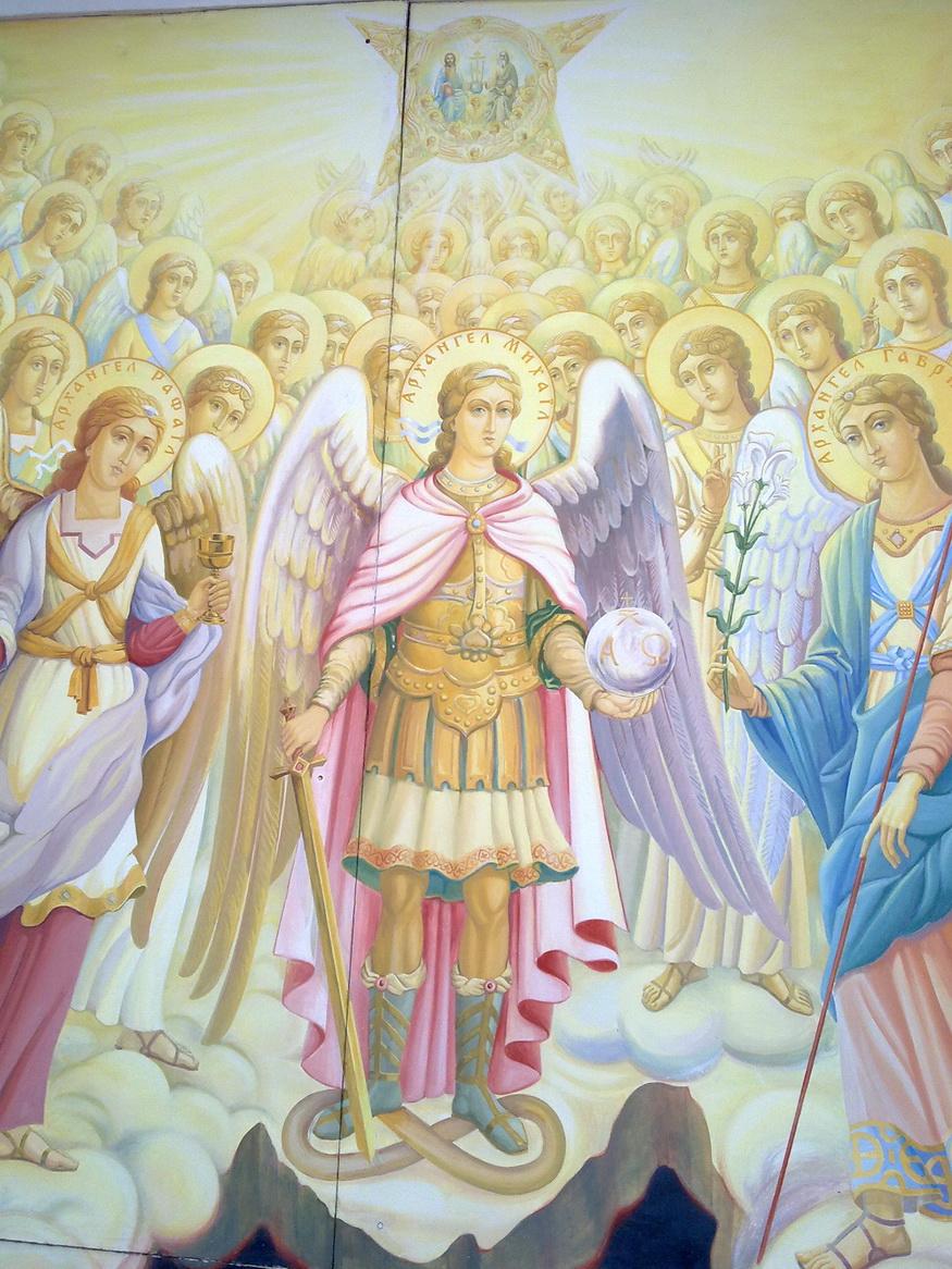 Картинки анимации с архангелами, днем