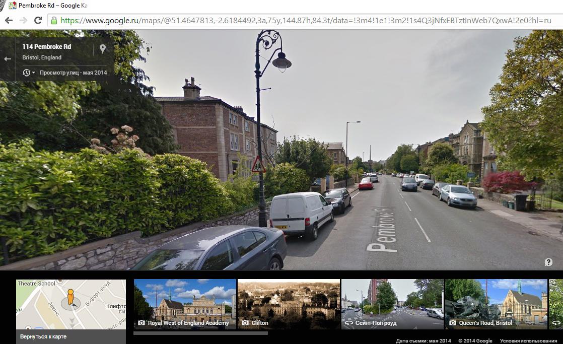 Pembroke Road