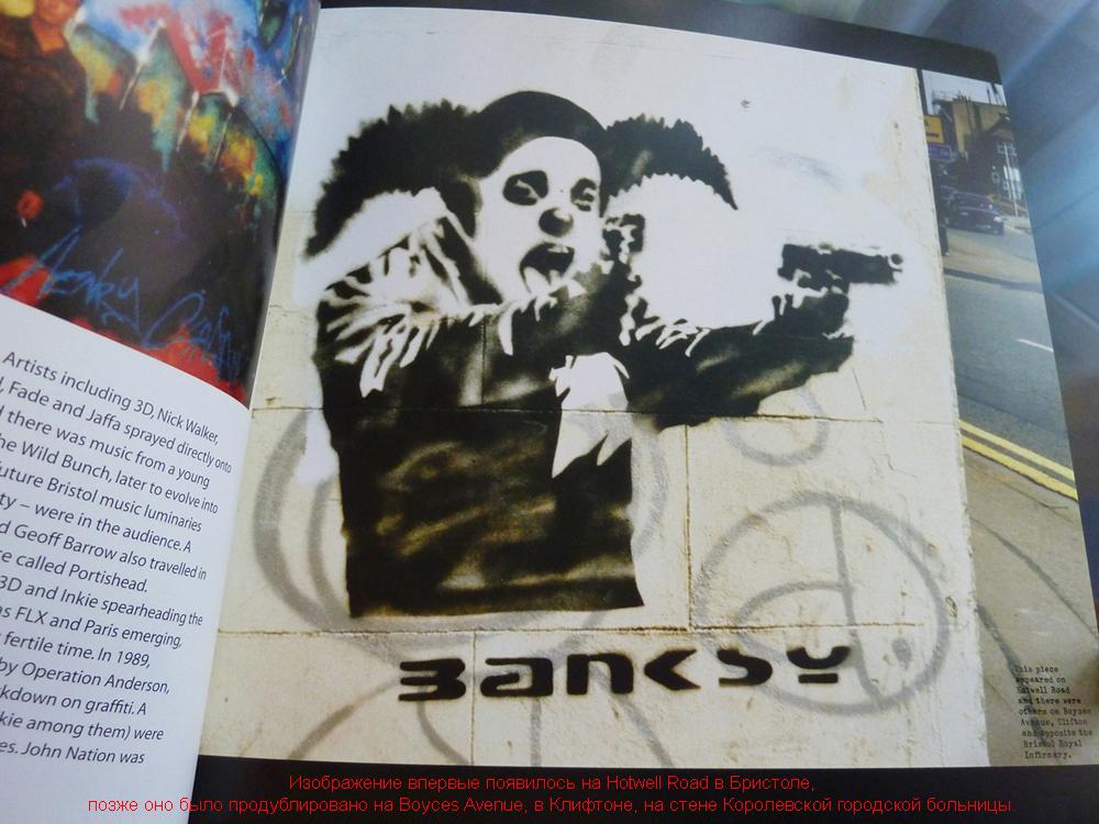 клоун-1