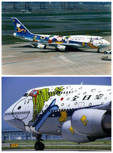 ANA-747-Snoopy.jpg