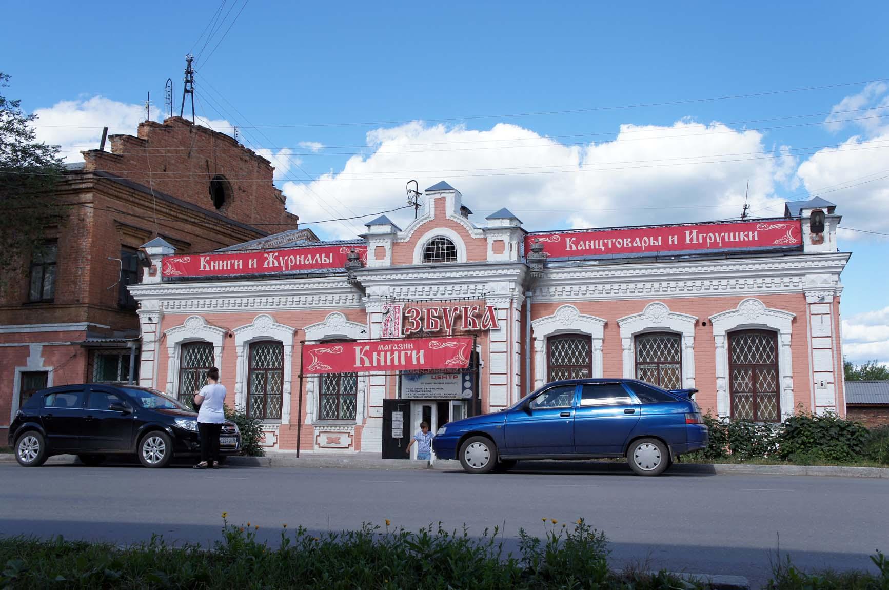Ирбит. Новый старый город