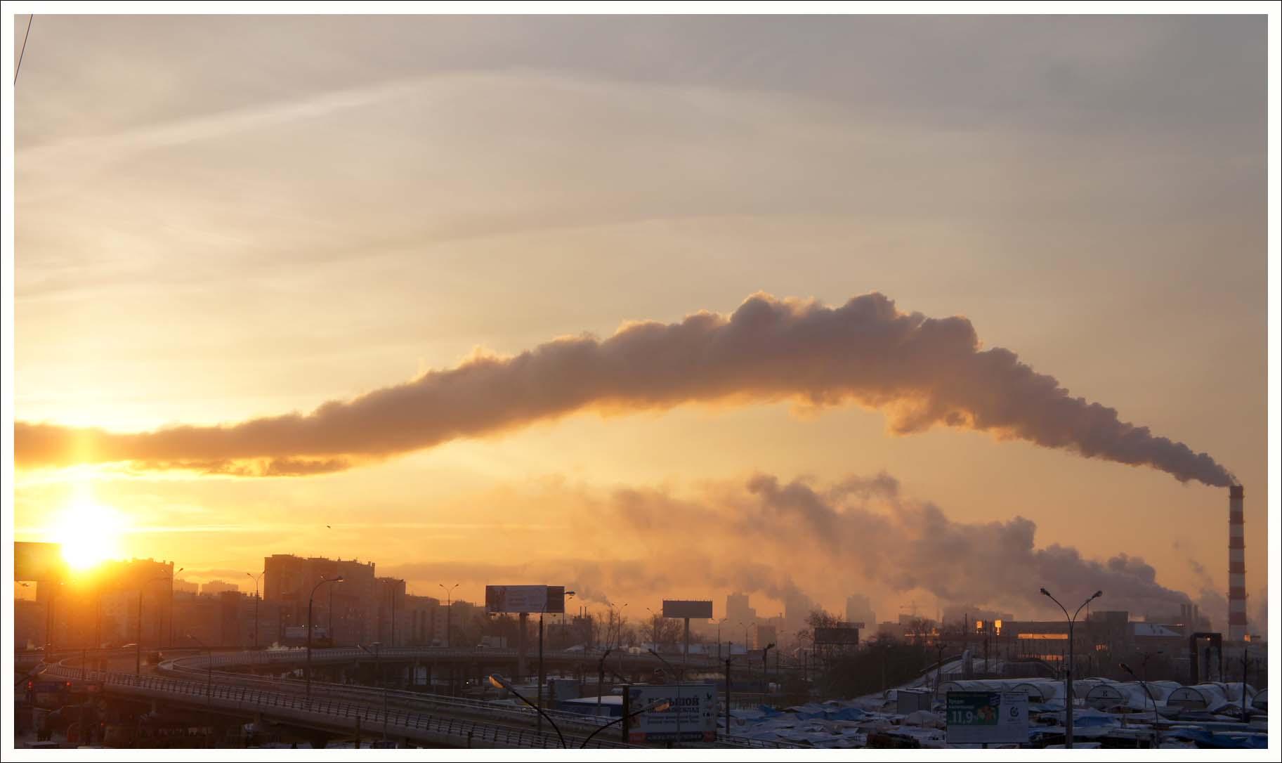 Дымы среды