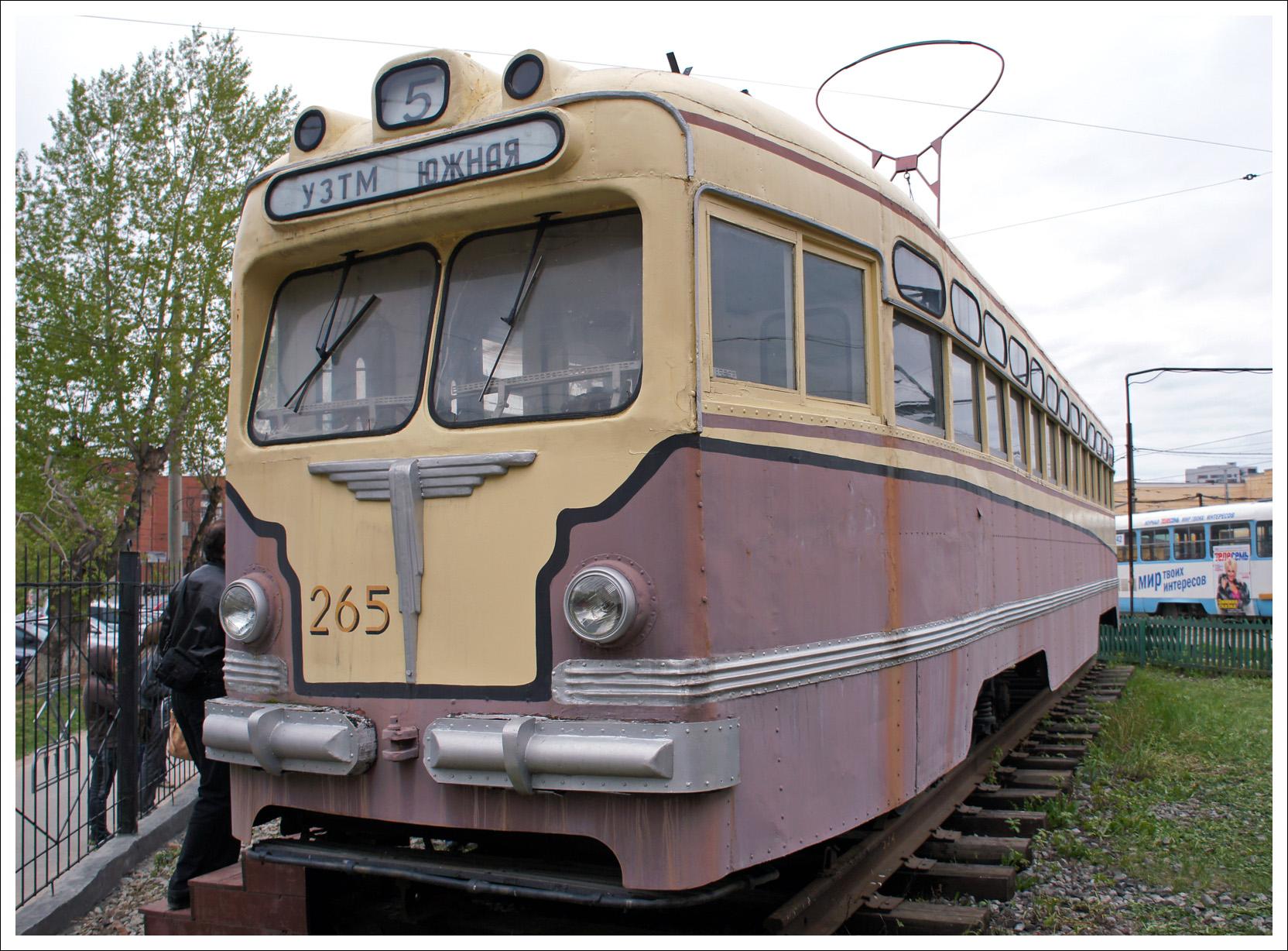 трамвайчики следующего поколения