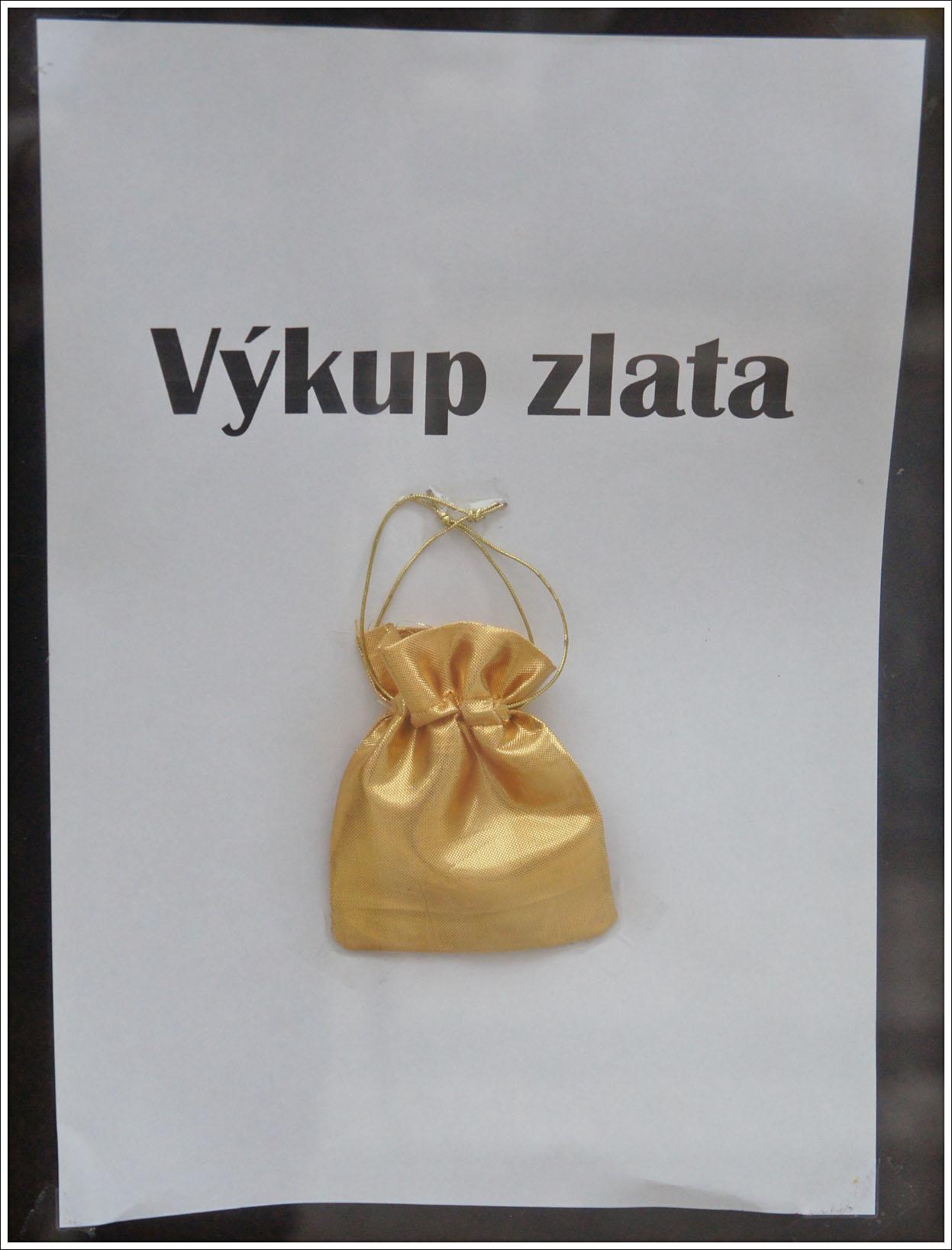 золотой магазин