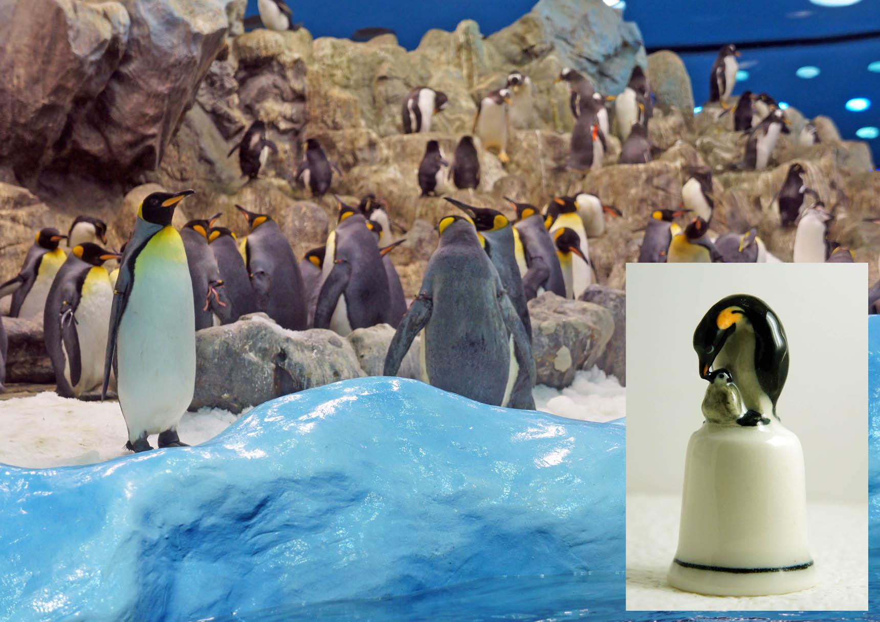 пингвинский