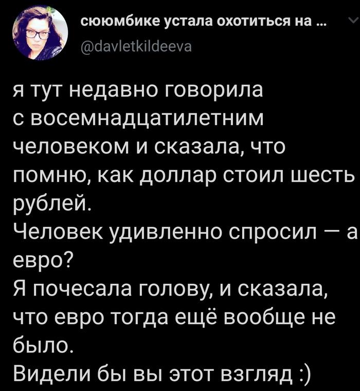 K_L4mru18tk