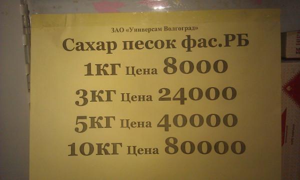 IMAG1077