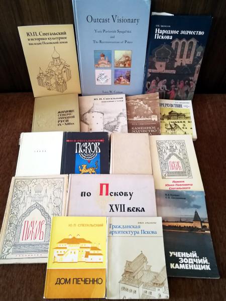 Книги Ю.П.Спегальского в моей библиотеке