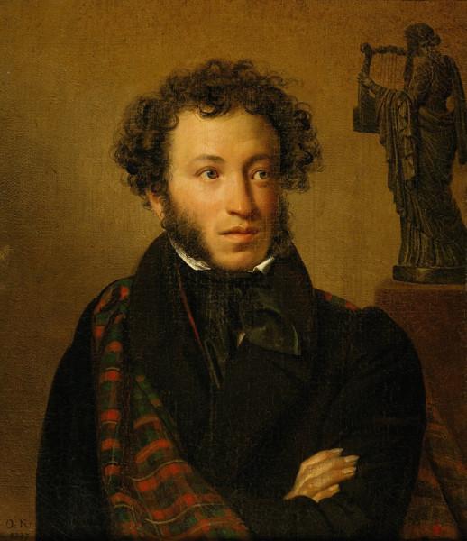 пушкин ас.jpg