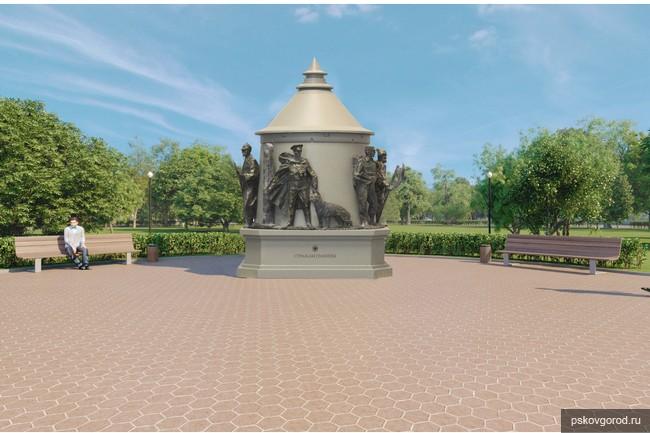 проект памятника пограничникам.png
