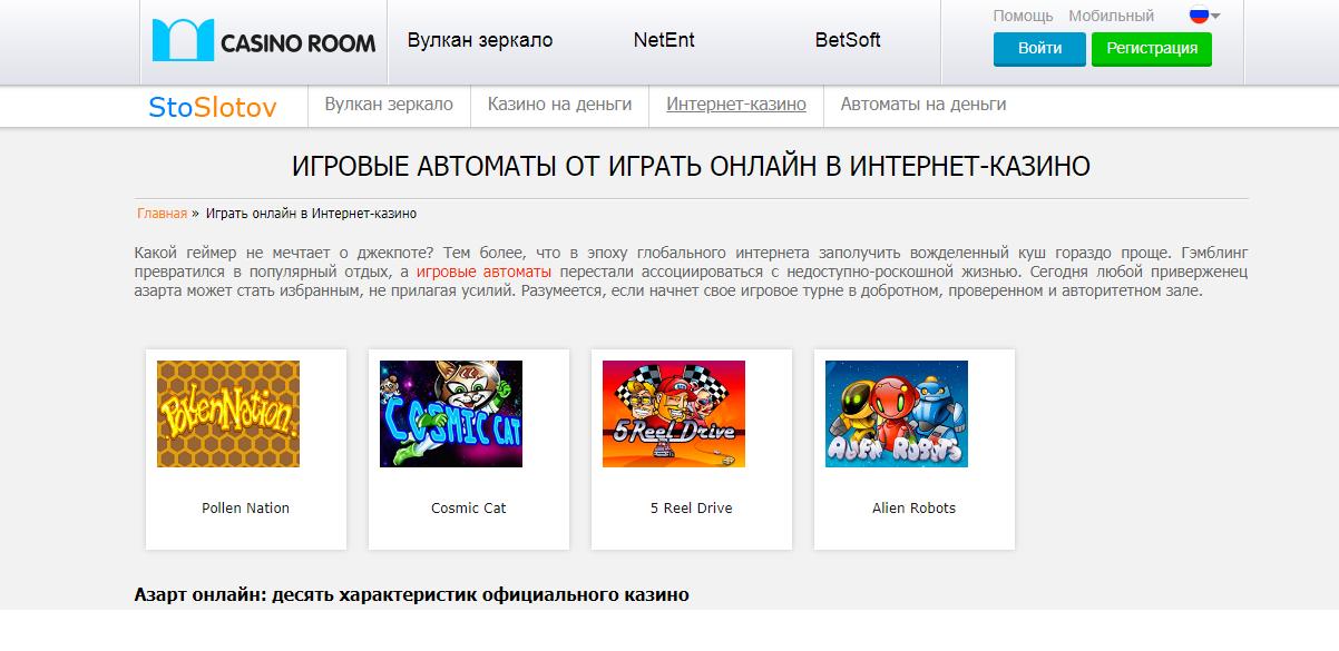 Reel attraction игровой автомат играть бесплатно и без регистрации