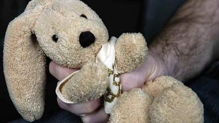сексуальное домогательство к детям