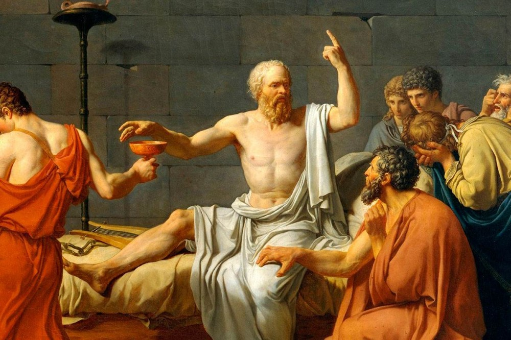 Диалог Евтифрона с Сократом.