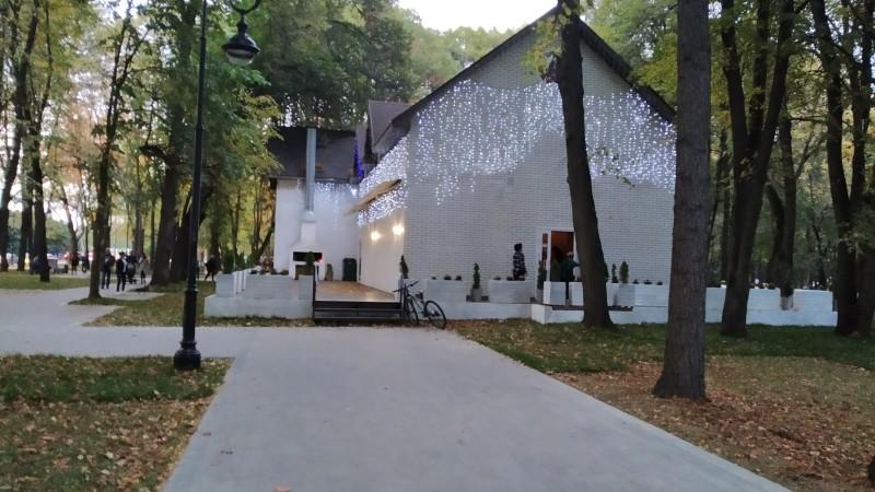 Два прекрасных дня. В лесу и в парке у Речного вокзала. IMG_20200927_181439.jpg