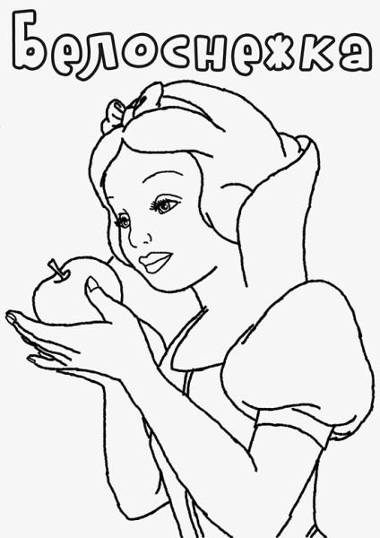 Распечатать раскраски для девочек в формате а4