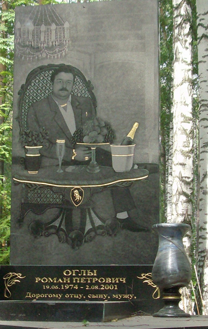 Памятники новосибирск на могилу человека недорогие памятник в москва ii