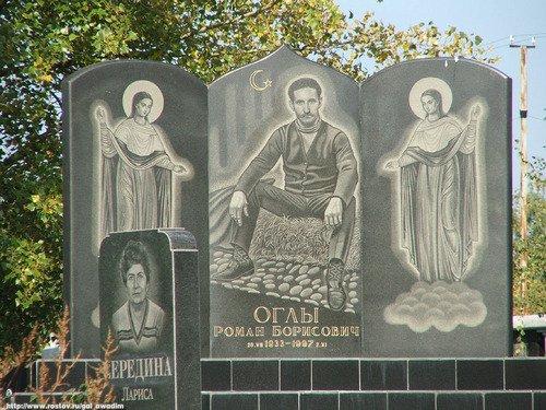 Памятники в самаре у цыган гранитные памятники в москве с Орехово-Зуево