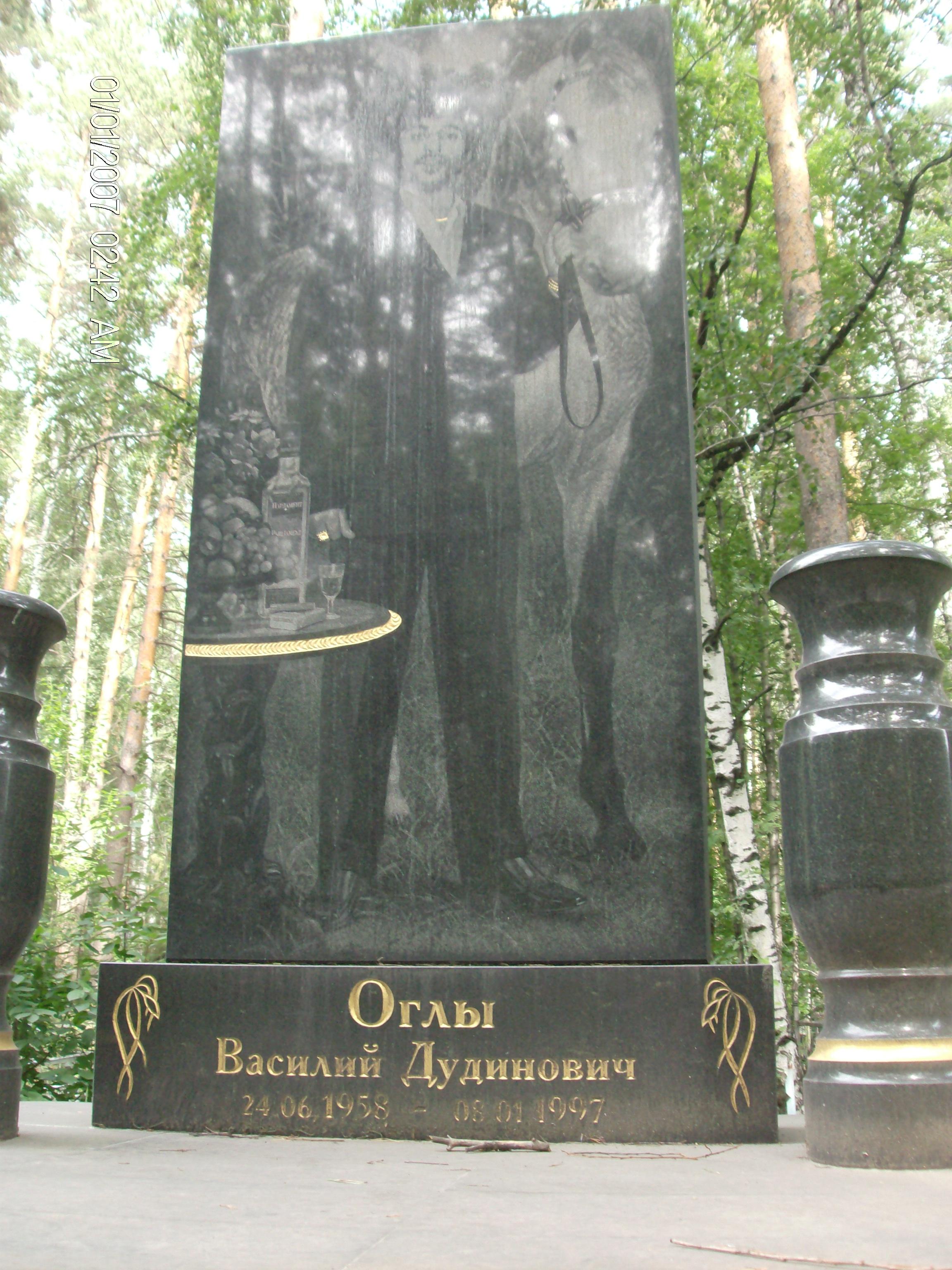 могилы цыганских баронов фото