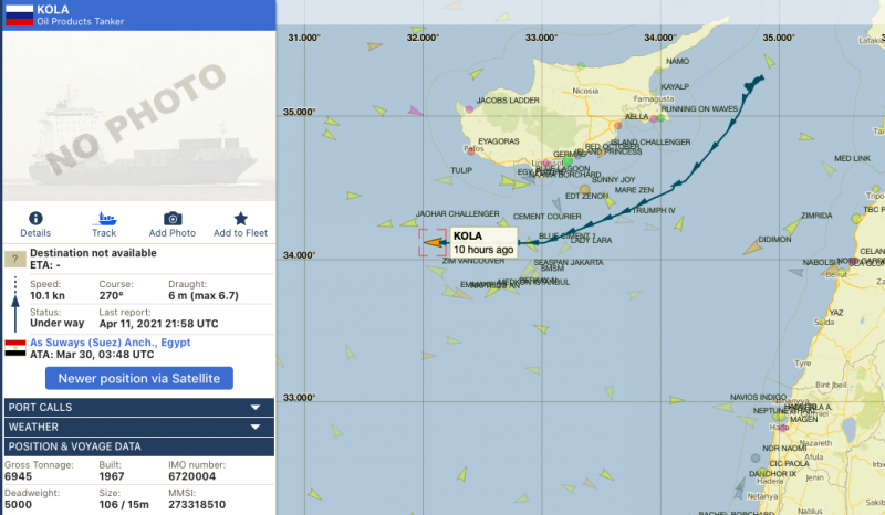 Image 2 — AIS screenshot -Russian Navy Kola 12 April 2021