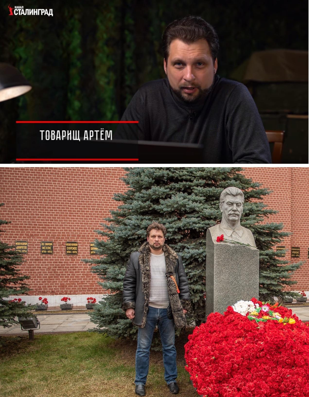 """""""Товарищ Артём"""": на """"рабочем"""" месте и рядом с могилой кумира"""