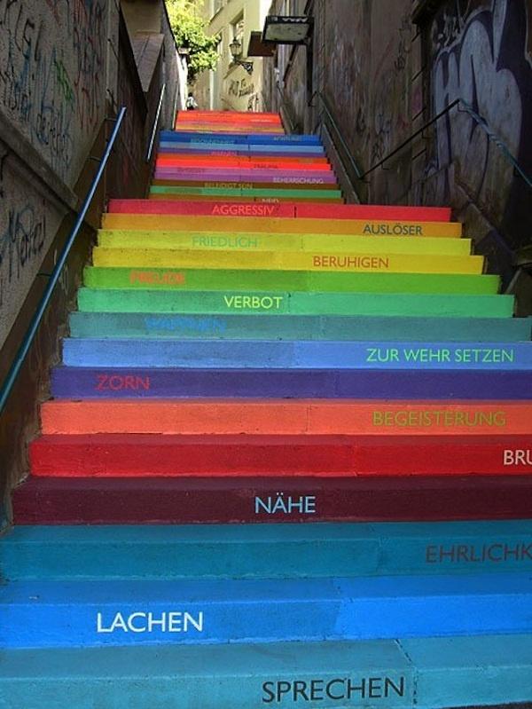 7БРАМДУЛЬ v.2.3 (steep stair edition)