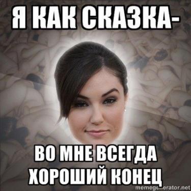 sasha_grey_7